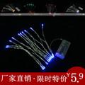 Led lights flasher battery lighting string garden lights flashing mantianxing string light lantern holiday decoration