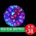 Led holiday lights string light ball string flasher led lantern globe lamp lantern christmas lights bulbiform