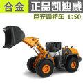 free shipping Metal alloy car models toy car engineering car leviathans forkfuls bulldozer