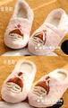 Pear meatball head home floor cotton-padded shoes home slippers cotton-padded shoes