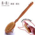 Detachable bristle long handle bath brush corneous body massage brush dead skin