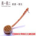 Detachable leviathans bristle ppr soft beads long handle bath brush massage