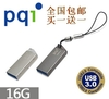 Pqi u821v 16gu plate 16g usb flash drive stainless steel usb3.0 usb flash drive high speed usb flash drive 3.0