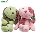 Christmas stuffed toys dolls doll plush toy the dog dolls birthday gift male