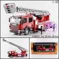 Giant ladder truck fire truck 119 car model toy gift