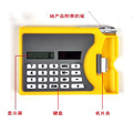 Card calculator pocket calculator ultra-thin calculator portable calculator
