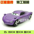 88sqm pocket-size alloy car toy die