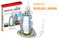 Burjal Arab cubic fun S3007H 17pcs 3D Puzzle Famous buildings paper model DIY Educational toys for kids free shipping