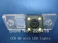 Volkswagen Skoda Octavia / Hao Rui / Touareg / Tiguan / Touran / Scirocco Jetta CCD Night Vision HD rearview camera
