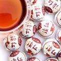 Dian hong tuocha black tea mini tuo tea