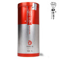 Dian hong dian hong congou black tea 150