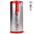 Yunnan black tea dian hong premium black tea 150 snafus