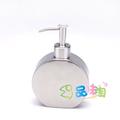 Stainless steel bottle hand sanitizer bottle soap dispenser