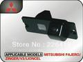 Spader CCD HD Mitsubishi Pajero / Jun Court / Ling Yue / Lingshuai Special car rearview camera