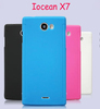 Wholesale - 10 Pieces/Lot New Soft Matte Gel Skin TPU Case Cover for Iocean x7 Phone MTK6589 By Hongkong Post