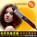 beautiful Multifunctional negative ion hair dryer Large hair roller hair sticks hair straightener plywood pear