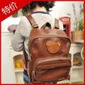 Child bags kindergarten school bag primary school students school bag backpack fashion backpack male female child leather