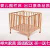 Pure solid wood fence paint eco-friendly safety fence bed child game fence playpen bed fold bed portable baby bed
