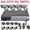 Best sony 700TVL zoom lens security video camera 4ch channel cctv kit whole surveillance alarm cctv system install DVR recorder