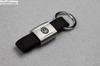 YS-26 Volkswagen  key chain belt key chain is GOLF 6 magotan Tiguan Sagitar golf  key chain