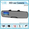 "1080P Car Dvr Rearview Mirror Camera Recorder+ G-Sensor + 2.7"" Screen +IR+ 120 degree Angle + Motion Detection+Cycle Recording"