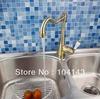 Antique Bronze bath and kitchen tap faucet basin faucet zl10092