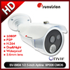 Sunvision Full HD 1080P Infrared Waterproof Outdoor IP Camera Surveillance Kamera for CCTV Security System Plug Play P2P IPCam