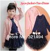 [ Bear Leader ] 2014 New  autumn girls  sets 3 pieces suit girls flower coat + blue T shirt + tutu skirt girls clothes ATZ030