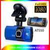 100% Original AT550 Full HD Car DVR Camera Novatek 96650 1920*1080P G-Sensor HDMI 148 degrees wide Angle Night vision car Camera