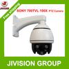SONY EFFIO 700TVL 100X Zoom Mini PTZ Camera 50M IR night vision High Speed Dome Camera CCTV IR PTZ Camera