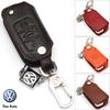 Volkswagen Leather key cases / leather key bag/key cover for VW  NEW LAVIDA , Bora, Sagitar, polo, Golf 6, Passat, Tiguan