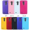 For LG G3 Matte Hard Case,New Rubber Hard Back Cover Case For LG G3