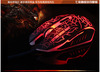 2014 New mouse 6 Buttons 2400DPI Optical Computer Gaming Mouse USB Wired Backlight Gamer Mice Free Shipping