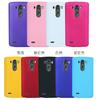 For LG G3 S Mini Hard Case,New Rubber Hard Back Cover Case For LG G3 Mini G3 Beat