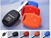 silicon car key rings for Honda CRV Accord Odyssey  Civic Spirior  key cover key chain car accessories