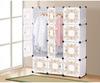 DIY PP MIN cubes storge cabinet