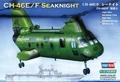 "HobbyBoss 1/72 87223 American CH-46E ""sea knight"""