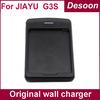 JIAYU G3 wall charger desk charger travel charger jiayu G3S