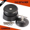 Lid Plastic Coated Detacher Super Magnetic Force Detacher EAS Detacher 12000gs security tag remover