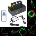 150mW Mini Projector Red & Green light Laser DJ Party Stage Light Club Disco Moving Party bar Light Lighting Free shipping