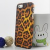 Wholesale 10pcs Per Lot Freeshipping New Hard Skin Snap-On Case Cover Leopard Skin Case For Iphone5 With 9 Patterns
