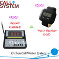 Wireless Waiter Call System for Kitchen with quick and wireless service easy to operate Free Shipping