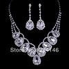 2013 New design high quality crystal bridal jewelry sets hot sale rhinestone jewelry sets