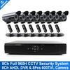 8CH Full D1 H.264 CCTV DVR SONY 600TVL Video Surveillance Security System 8 bullet outdoor Camera CCTV System