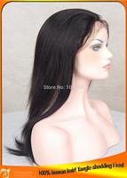 human hair tangle free no