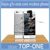 "in stock Free Gift Jiayu G5 wcdma MTK6592 Octa Core / MTK6589T Quad Core Smartphone Metal Body 4.5"" IPS Gorilla glass screen"