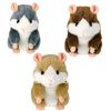 Free shipping Talking Toy Hamster Repeat Russian any language Talking plush toy talking hamster Learning toys Talking animal