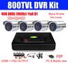 HDMI 4ch CCTV System 480TVL 4ch Full D1 CCTV DVR Recorder Outdoor IR CCTV Systems Security Camera Video System DVR Kit