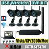 100m Wireless Camera,4pcs 2.4GHz Outdoor IR Night Vision Camera + USB Wireless Receiver DVR H.264 CCTV  Camera DVR KIT, ZJ128DU4