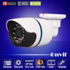 H.264 2.0 MegaPixel HD 1080P 25fps 1920*1080 Newtork IP Camera Security Waterproof 24 IR Camera Onvif